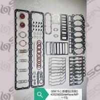 Cummins engine QSK engine parts Upper repair kit 4352582