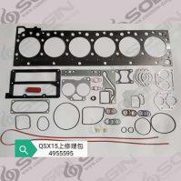 Cummins engine QSX15 engine parts upper repair kit 4955595